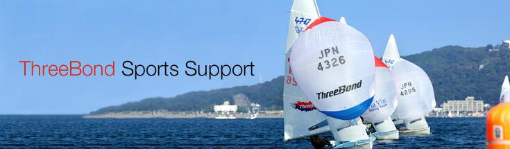 ThreeBond Sports Support